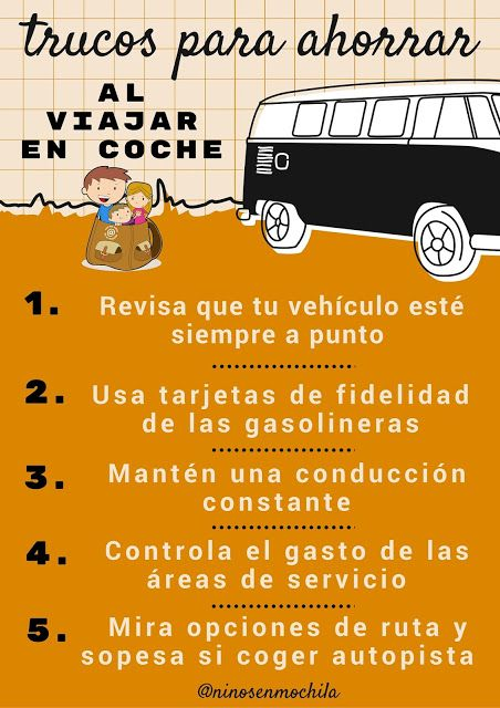 ahorrar-dinero-combustible-en-viajes-en-coche-por-carretera